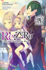 Re:ZERO -Starting Life in Another World-, Vol. 14 (light novel) Cover Image