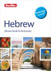 Berlitz Phrase Book & Dictionary Hebrew(bilingual Dictionary) (Berlitz Phrasebooks) Cover Image