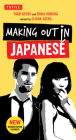 Making Out in Japanese: A Japanese Language Phrase Book (Japanese Phrasebook) (Making Out (Tuttle)) Cover Image