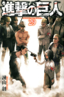 Attack on Titan (Vlo. 29 of 29) Cover Image