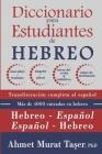 Diccionario para estudiantes de hebreo: para niveles intermedios y avanzados Cover Image