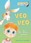 Veo, veo (The Eye Book Spanish Edition) (Bright & Early Books(R)) Cover Image