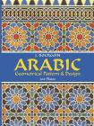 Arabic Geometrical Pattern and Design (Dover Pictorial Archives) Cover Image