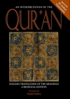 An Interpretation of the Qur'an: English Translation of the Meanings Cover Image