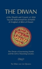 The Diwan of Shaykh Muhammad ibn al-Habib: The Wird and the Qasidas Cover Image