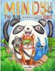 Mindy: The Black and White Bandit: New Saga Comic Book 1.2 Cover Image