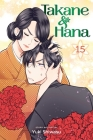 Takane & Hana, Vol. 15 Cover Image