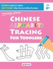 Chinese Alphabets Tracing for Toddlers Cover Image