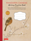 Mandarin Chinese Writing Practice Book: Learn to Write Chinese Characters Correctly (Character Handwriting Sheets with Square Grids) Cover Image
