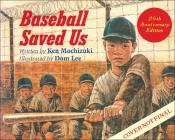 Baseball Saved Us Cover Image