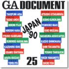 GA Document 25 - Japan 1990 Cover Image