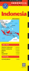 Periplus: Indonesia Country Map (Periplus Travel Maps) Cover Image
