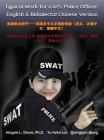 Typical Work for a U.S. Police Officer: English & Bidialectal Chinese Version 美國執法部門──英&# Cover Image