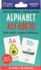 Bilingual Alphabet Flash Cards (English/Spanish) Cover Image