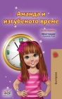 Amanda and the Lost Time (Bulgarian Children's Books) Cover Image
