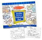 Jumbo Coloring Pad - Blue (11 X 14) Cover Image