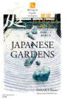 Japanese Gardens (Bilingual Guide to Japan) Cover Image