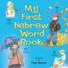 My First Hebrew Word Book Cover Image