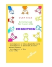 Cognition: Activity book for 1-year-olds Cover Image