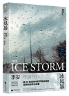 The Ice Storm Cover Image