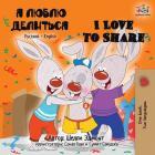 I Love to Share: Russian English Bilingual Book (Russian English Bilingual Collection) Cover Image