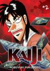 Gambling Apocalypse: Kaiji, Volume 2 Cover Image