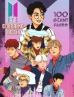 BTS Coloring Book: GREAT Gift for Any Kids and Fans with HIGH QUALITY IMAGES and GIANT PAGES Cover Image