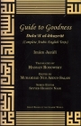 Guide to Goodness: Dalail Al-Khayrat Cover Image