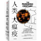 The Pandemic Century Cover Image