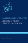 Classical Arabic Literature: A Library of Arabic Literature Anthology (Library of Classical Arabic Literature) Cover Image