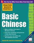 Basic Chinese (Practice Makes Perfect) Cover Image