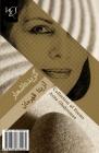 Collection of Poems by Azita Ghahreman: Majmooe Asar Cover Image