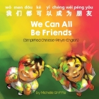 We Can All Be Friends (Simplified Chinese-Pinyin-English) Cover Image