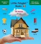 At Home: Hebrew Vocabulary Picture Book (with Audio by a Native Speaker!) Cover Image