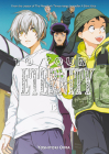 To Your Eternity 15 Cover Image