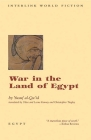 War in the Land of Egypt (Emerging Voices) Cover Image