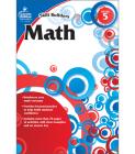 Math, Grade 5 (Skill Builders (Carson-Dellosa)) Cover Image