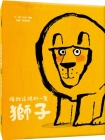 How to Be a Lion Cover Image