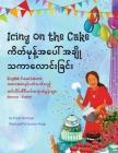 Icing on the Cake - English Food Idioms (Burmese-English): ကိတ်မုန့်အပေါ Cover Image