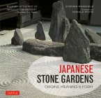 Japanese Stone Gardens: Origins, Meaning & Form Cover Image