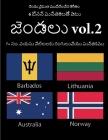 7+ సం. వయసు పిల్లలకు రంగులు Cover Image
