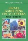 Israel Gardening Encyclopedia Cover Image