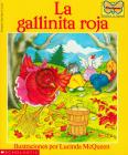 La gallinita roja (The Little Red Hen) Cover Image