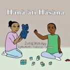 Hánà àti Hásàna Cover Image