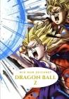 Wie Man Zeichnet Dragon Ball Z: Zeichnen lernen ab 07 jahre Cover Image