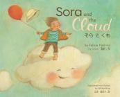 Sora and the Cloud Cover Image