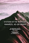 Stations of the Travelers: Manâzil as-Sâ'ireen Cover Image