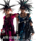 Japan Fashion Now Cover Image