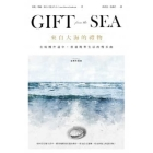 Gift from the Sea Cover Image