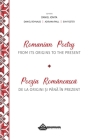 Romanian Poetry from its Origins to the Present: A Bilingual Anthology Cover Image